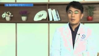 시즌 2-11. 유방암 환자의 림프부종 관리