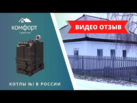 Казахстанские КОТЛЫ в России видео отзыв №1