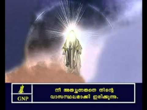 Psalms 91 Malayalam Picture Bible