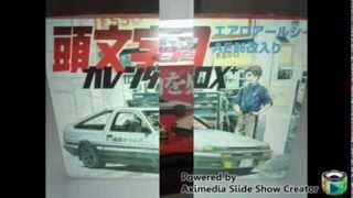 エアロアールシー頭文字D『AE86』ラジコン