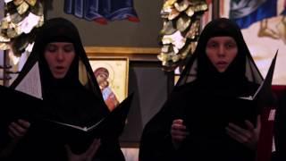 Archdiocesan Byzantine Choir: A Byzantine Christmas