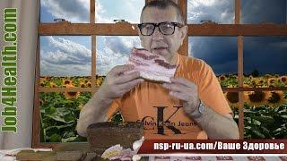 видео Сало: польза и вред, калорийность. Полезные свойства, чем полезно сало?