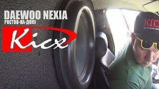 Обзор громкой Daewoo Nexia/team KICX