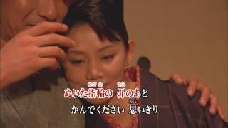 任天堂 Wii Uソフト Wii カラオケ U さざんかの宿 大川栄策 Wii カラオ...