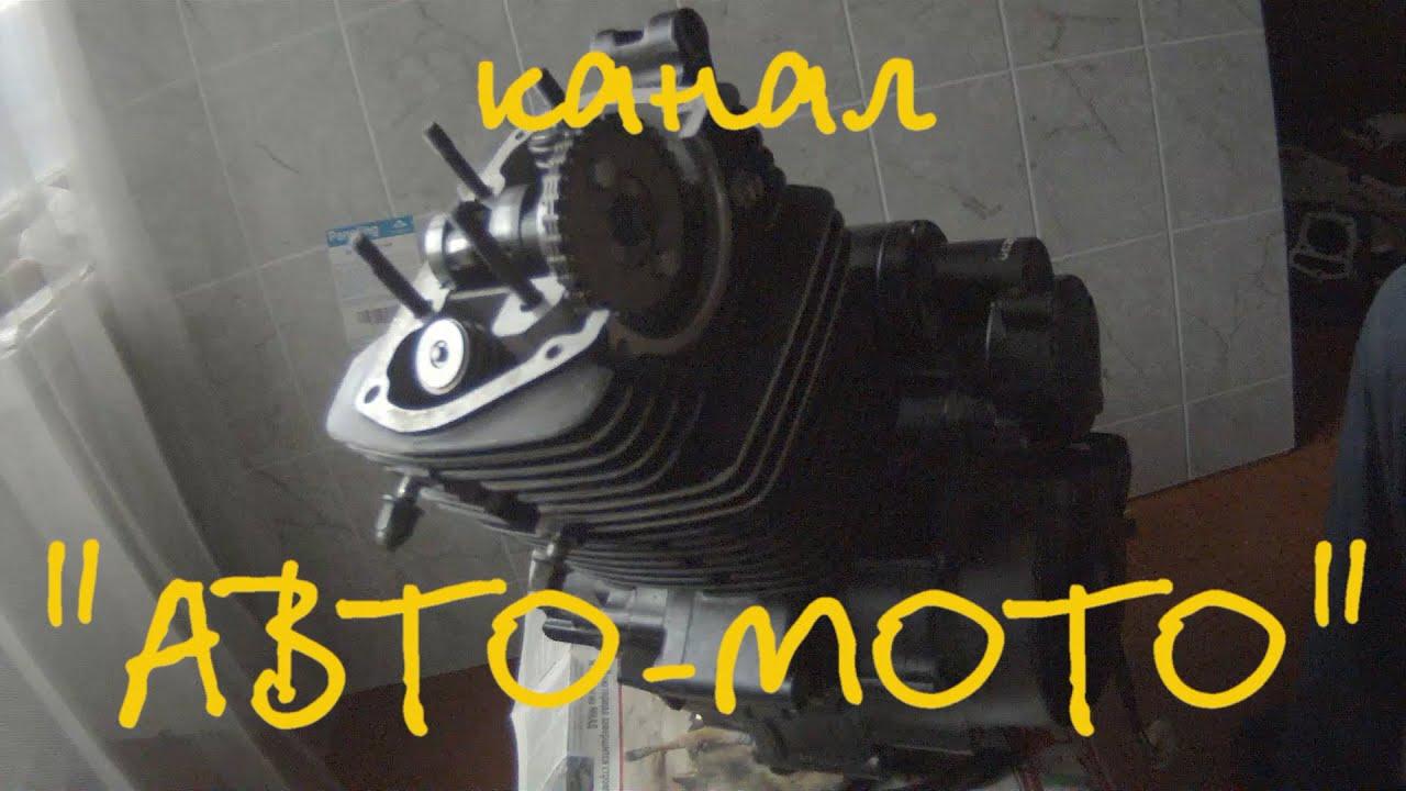 Восстановление двигателя 166fmm после клина
