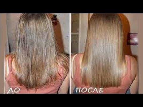 Кератиновое выпрямление волос, наборы средств для