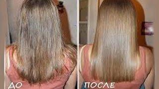 ЛАМИНИРОВАНИЕ волос ЖЕЛАТИНОМ  Рецепт подписчиков(((