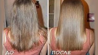видео Ламинирование волос желатином в условиях дома