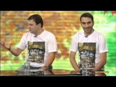 ԲԱՐԻ ԼՈՒՅՍ ՀԱՅԵՐ - ԱՐՄԵՆԻԱ // BARI LUYS HAYER - ARMENIA TV