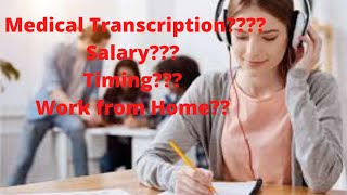 what is medical transcription job in malayalam