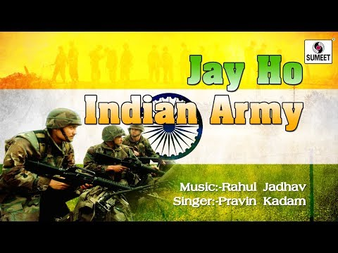 Jai Ho Indian Army - Patriotic Song - Sumeet Music