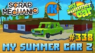 МУЛЬТИК ПРО ЛЕТНЮЮ МАШИНКУ \ My Summer Car 2 В Scrap Mechanic \ СКАЧАТЬ СКРАП МЕХАНИК !!!