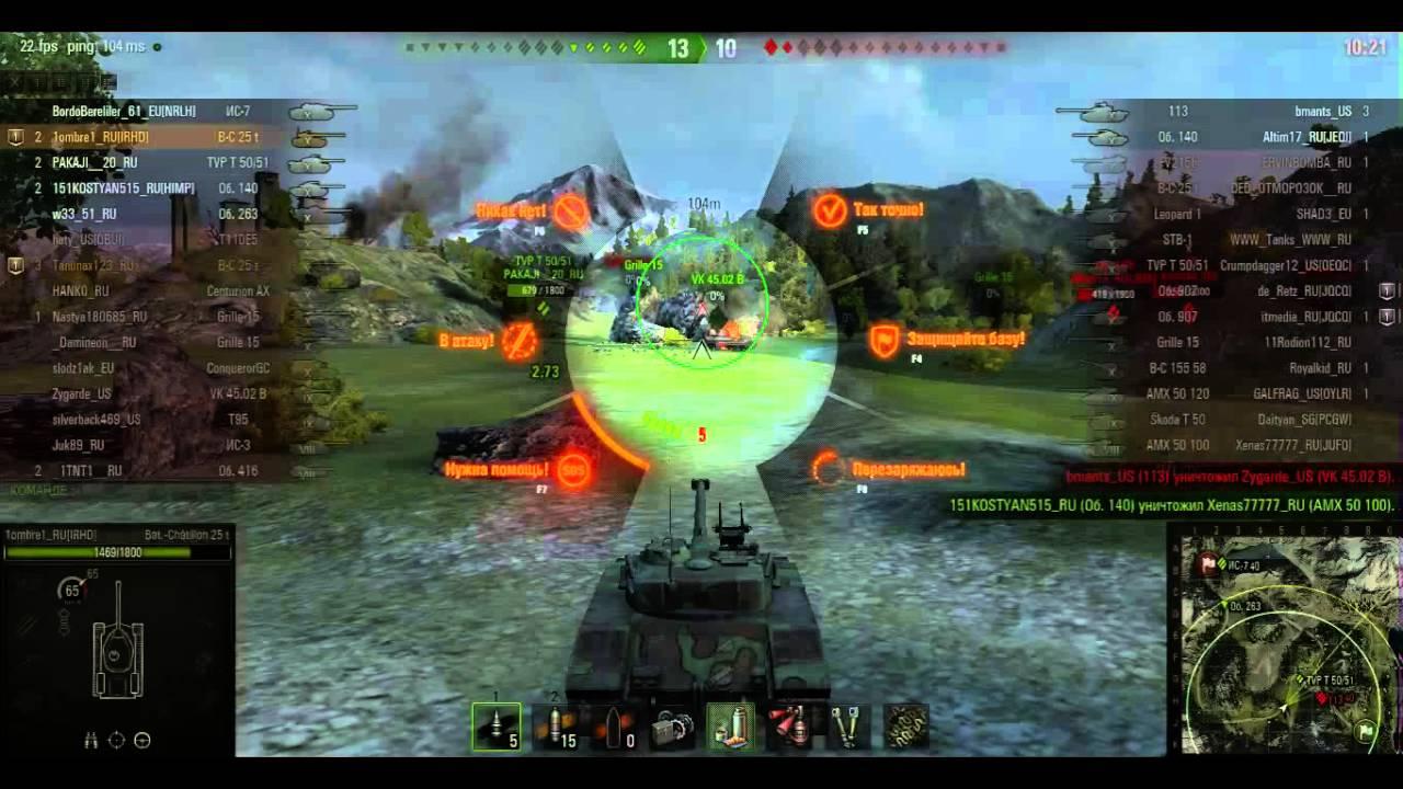 Ворлд оф танк тестовый сервер скачать торрент