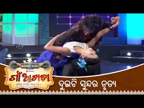 Gaon Akhada | Best Dance Performance On Stage | Prabhasini | Sunil & Slipa | Papu Pom Pom