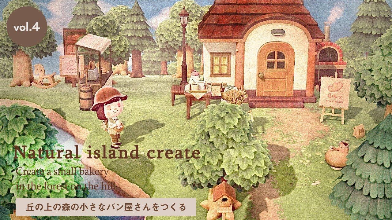 🥐丘の上の森の小さなパン屋さん🍞  島クリエイトVol.4   animal crossing slow life VLOG. 【あつ森】