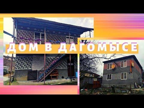 Дом в Сочи р-н Дагомыс