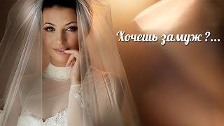 Школа для женщин. Невеста под ключ!