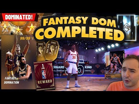 NBA 2K19 My Team FANTASY DOMINATION COMPLETED! THAT WAS TOO EASY!!!
