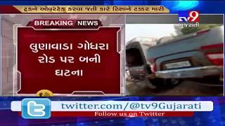 Mahisagar: 3 died in accident between car and truck on Lunavada-Godhra road- Tv9