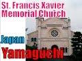 lonceng gereja st francis xavier yang menggetarkan hati di yamagu  Picture