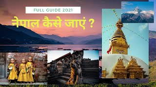 How To Go Nepal From India by Bus | Best Guide 2018