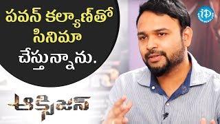 Director A M Jyothi Krishna About Pawan Kalyan || #Oxygen || Talking Movies With iDream