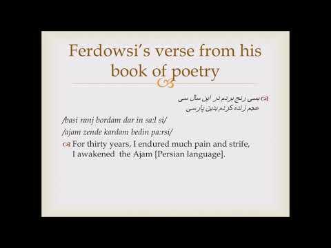 Persian Literature Persian