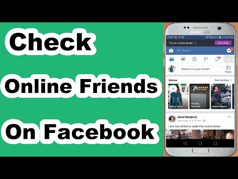 How To Check Which Friends Online On Facebook || See Who Is Online Or Offline In Facebook