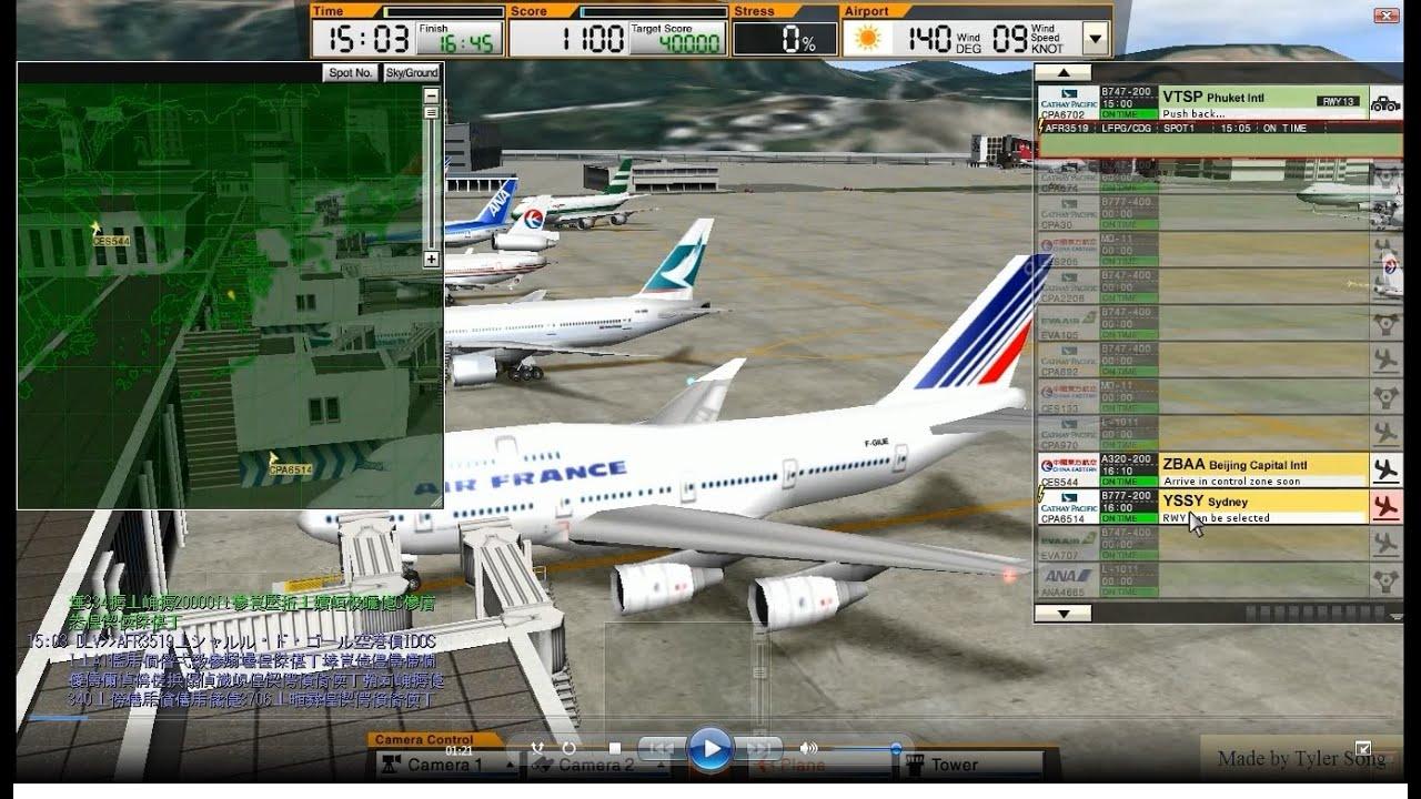 Dj Control Air Software Download Mac