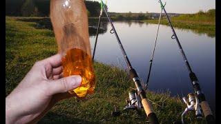 Мощное масло убийца карася што творится на рыбалке вы бы только знали супер масло