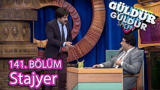 Güldür Güldür Show 141. Bölüm, Stajyer Skeci