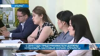 видео Кассовые аппараты онлайн. Купить в Москве с доставкой по всей России