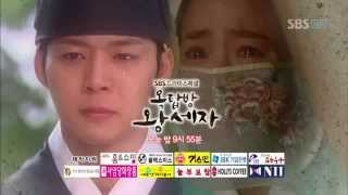 Video Rooftop Prince - Episode 20 Preview | FINAL EPISODE download MP3, 3GP, MP4, WEBM, AVI, FLV November 2018