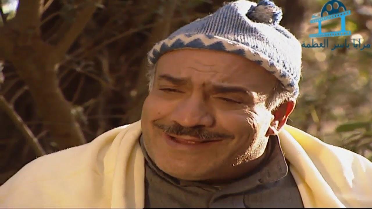 مسلسل مرايا 97 ـ ابني و ابنك ـ ياسر العظمة ـ عصام عبه جي ـ هاني شاهين ـ  Maraya 97