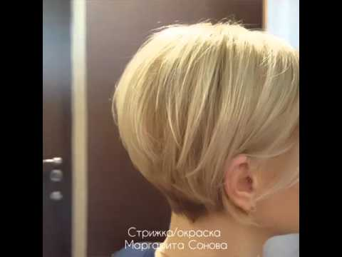Блондинка с короткой стрижкой порно фото