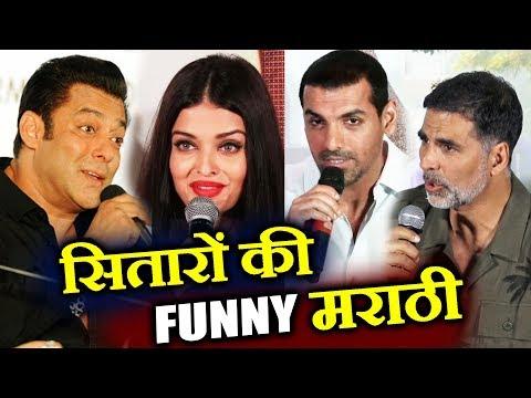 जब Bollywood Stars ने दिखाया MARATHI भाषा के लिए प्यार