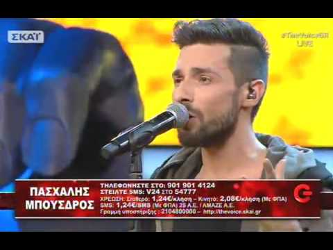 """Πασχάλης Μπούσδρος: """"Grenade""""  2o    The Voice of Greece"""