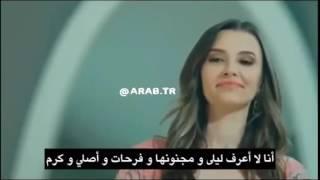 Ayla çelik Bağdat مترجمة 1
