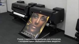 видео Плоттеры