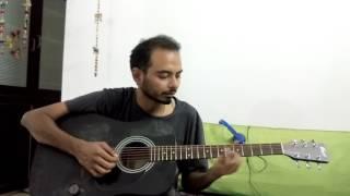 Em Sandeham Ledu Guitar Cover (instrumental)
