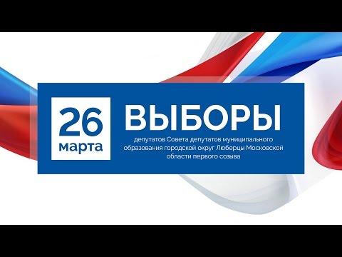 Администрация городского поселения Запрудня Официальный сайт