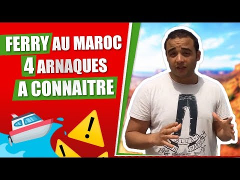 🛥 FERRY AU MAROC - 4 ARNAQUES A CONNAITRE❗🇲🇦