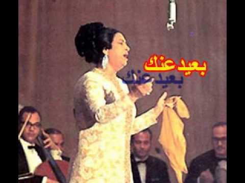 4d63cb8dd أم كلثوم { بعيد عنك } قلعة بعلبك - لبنان 14 يوليو 1968م - حفلة ...