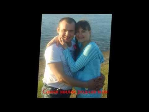мужу видео жены на память