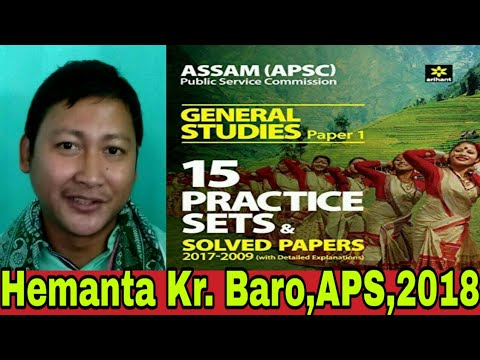 Hemanta Kr. Baro, Successful APS Candidate.