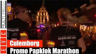 Promo PapKlok Marathon Culemborg 2018