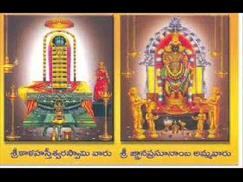 Sivapuranam by Sulamangalam Sisters