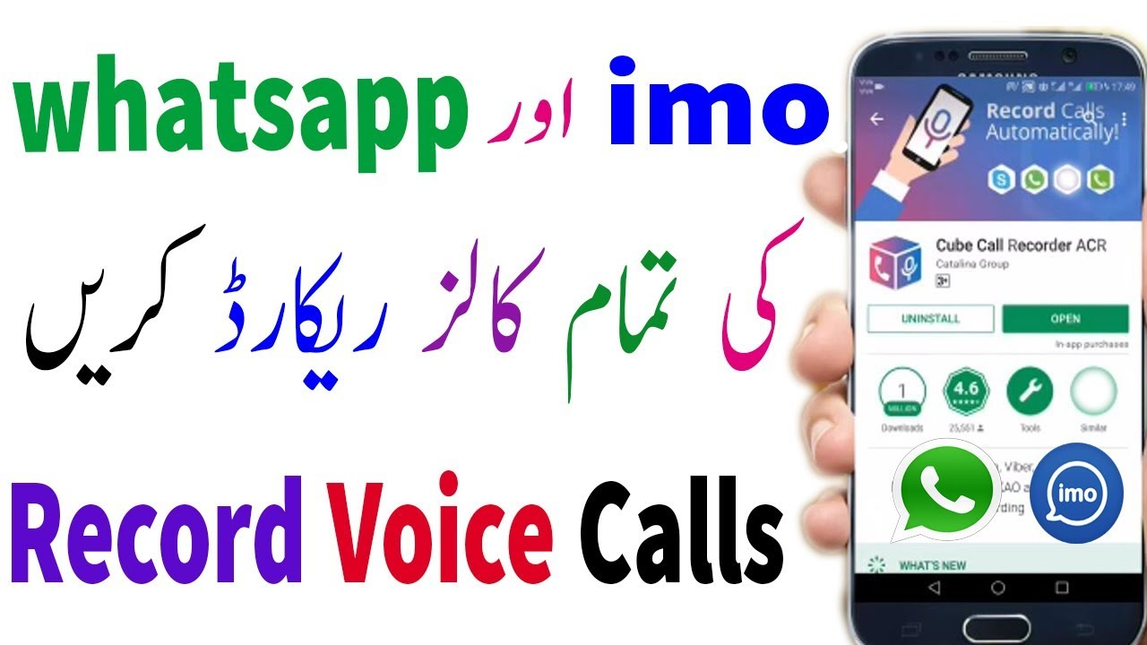 how to send voice record on messenger