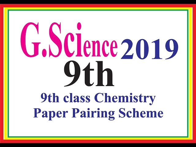 G.Science-9th new pairing Scheme & Paper Pattern-2019-Maths and Mind