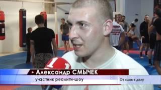 ББВ на телеканале Крым, новости от 25.03.2015